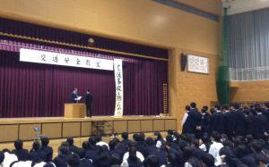 jireikofu3