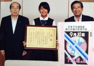 kobayashi-poster2