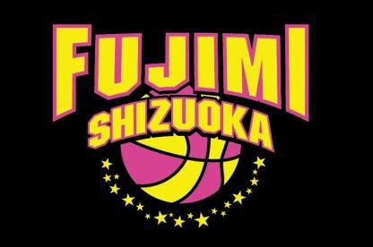 w_basketball
