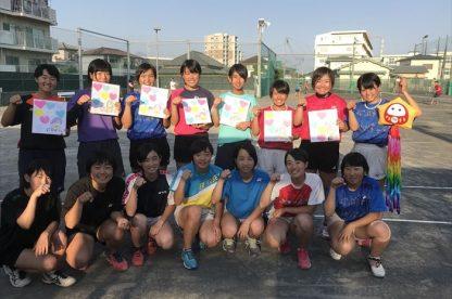 w_soft_tennis