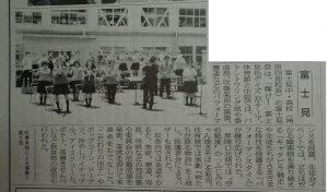FujimiFes_article_gakuasa20180605
