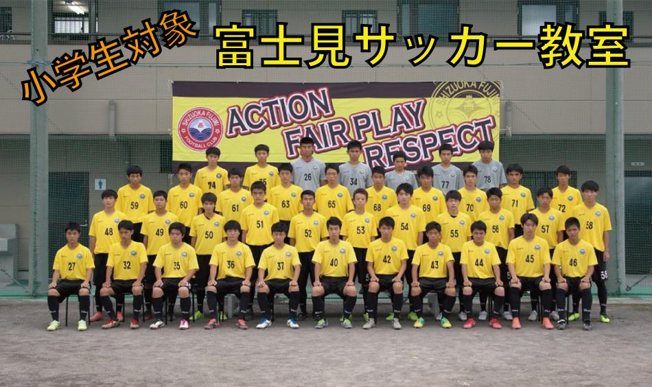H30_soccer