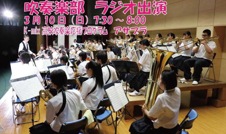 k-mix_suisougaku