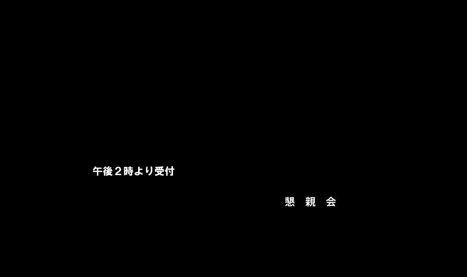2019_05_04_reunion