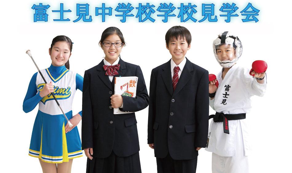 R1_school1