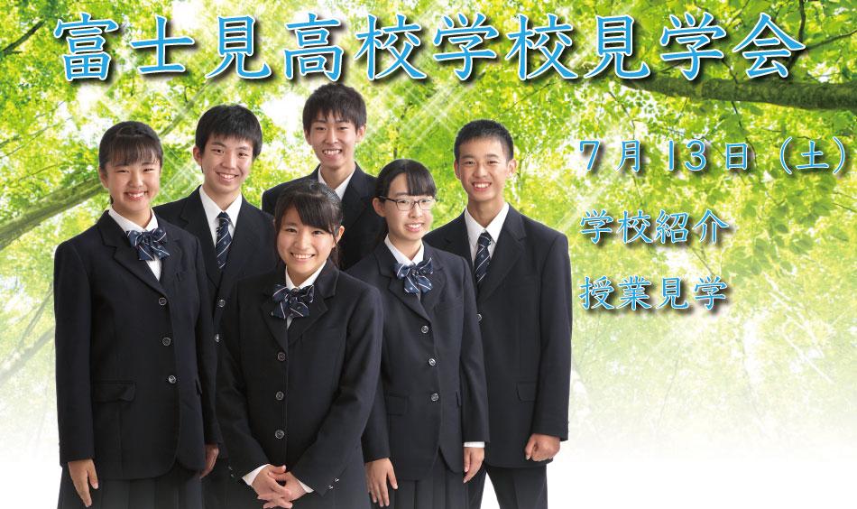 2019_HP_Hkengaku