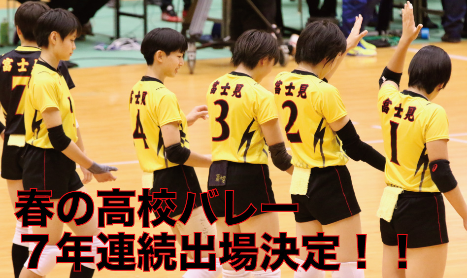 r1_haruko