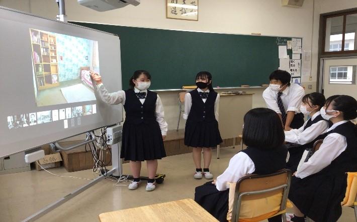 Global Classmates Summit